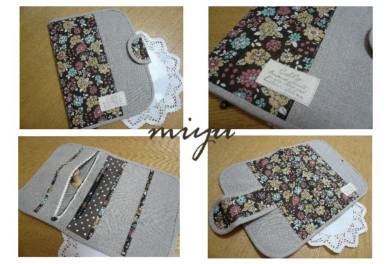 母子手帳ケース(YUWA茶色)3