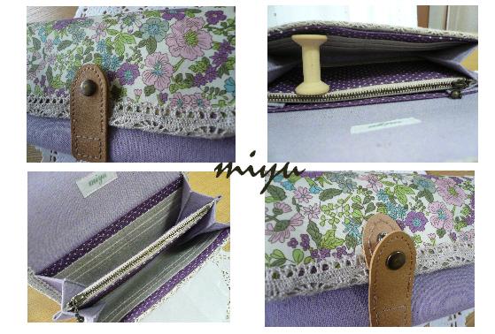 長財布(エミリー・紫×薄紫)3