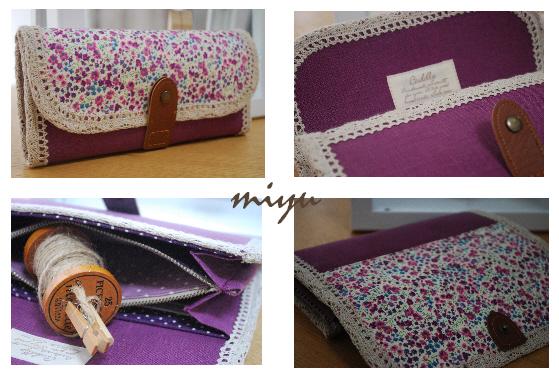長財布(フィービー紫×葡萄)2