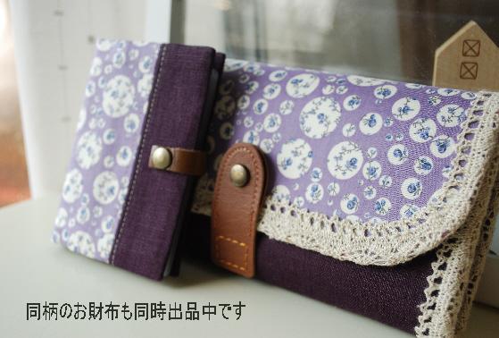 カードケース(ジョアンナ)3