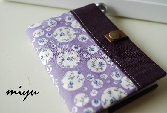カードケース(ジョアンナ)1