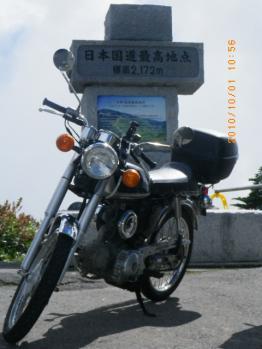 IMGP0662.jpg
