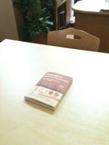 鈴木先生著書1