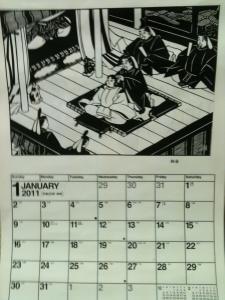 切り絵カレンダー1月