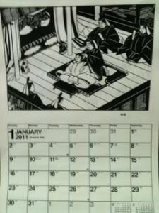 切り絵カレンダー携帯版1月