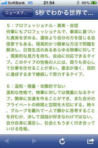 診断5・6
