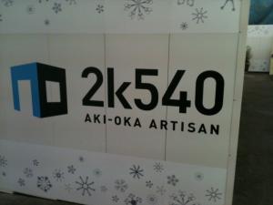AKI-OKA2.jpg