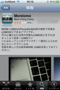 Morelomo.png