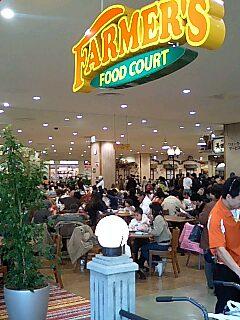 FOOD COURT FARMER'S.jpg