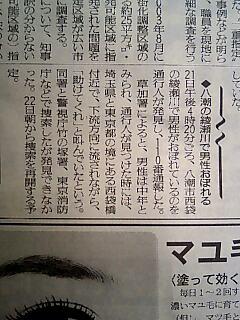埼玉版.jpg