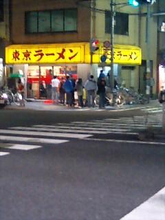 東京ラーメン.jpg