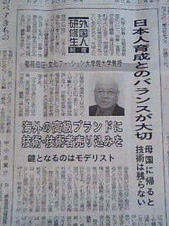 稲井田さん.jpg