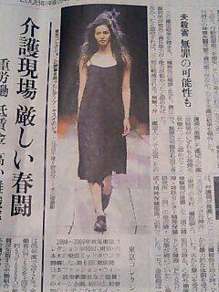 読売夕刊.jpg