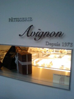 Avignon店外拡大.jpg