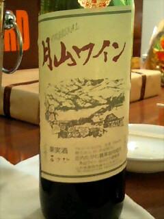 月山ワイン.jpg