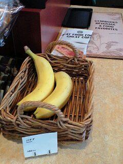 080928_スタバのバナナ.jpg