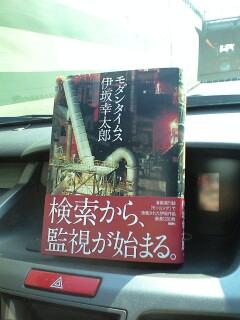 081015_新刊.jpg