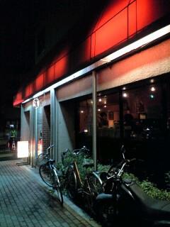 081025_cafeTEPUI店外.jpg