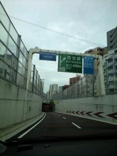 081109_中央環状線入口.jpg