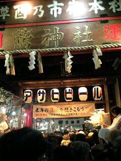 081117_鷺神社入口.jpg