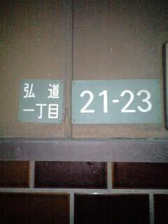 081123_大原さん.jpg