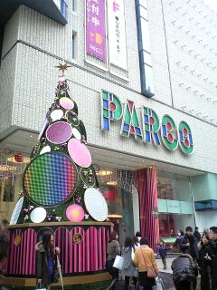 081214_1440~渋谷パルコ.jpg