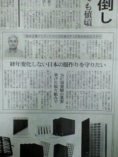 081217_1151~岩井氏.jpg