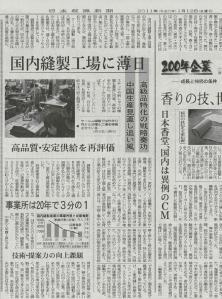 nikkei_01.jpg