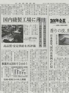 nikkei_02.jpg