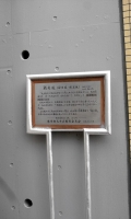 munatsukizaka2.jpg
