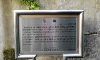 ushizaka.jpg