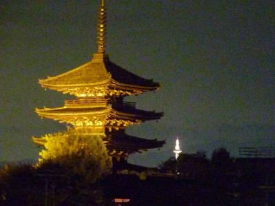 kyoutonara 056