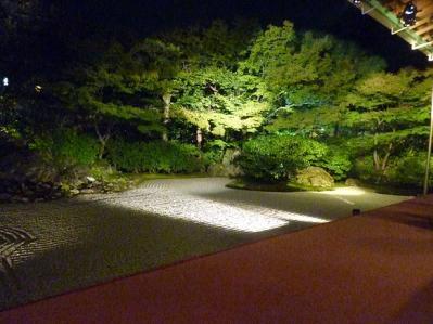 kyoutonara 088