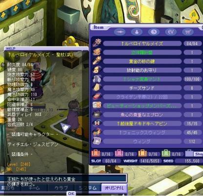 TWCI_2011_8_1_21_53_17.jpg