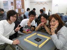 麻雀ロケーションDiceのブログ
