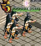 RedStone 10.11.01[18]