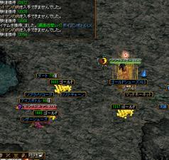 縺ュ縺壹∩縺溘>縺論convert_20101102225850