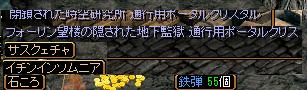 RedStone 10.11.07[11]
