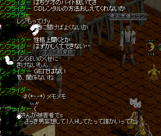 RedStone 10.11.12[16]