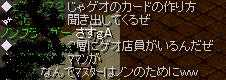RedStone 10.11.12[30]