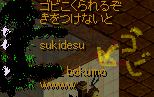 RedStone 10.11.12[31]