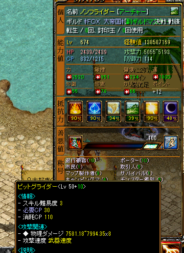 RedStone 10.11.25[15]