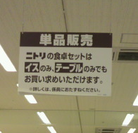 2010111414390000[1]