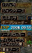 RedStone 10.12.07[01]