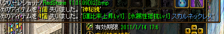 RedStone 11.01.09[03]
