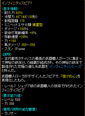 RedStone 11.01.12[22]