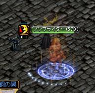 RedStone 11.01.08[02]