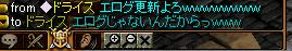 RedStone 11.01.29[05]