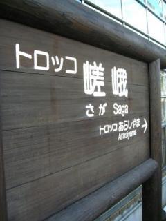 2010.10.16 020