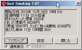 禁煙WS000005